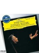 『死と変容』、メタモルフォーゼン、4つの最後の歌 カラヤン&ベルリン・フィル、ヤノヴィッツ