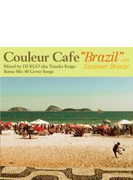 Couleur Cafe Brazil With Summer Breeze