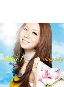 Shiny Sky (+DVD)