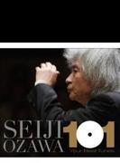 小澤征爾ベスト101(6CD)