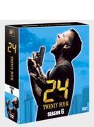 24-TWENTY FOUR- シーズン6<SEASONSコンパクト・ボックス>