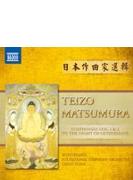 交響曲第1番、第2番、ゲッセマネの夜に 湯浅卓雄&アイルランド国立交響楽団、神谷郁代