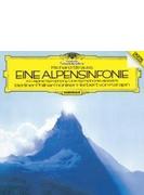 アルプス交響曲 カラヤン&ベルリン・フィル