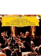 交響曲第9番『新世界より』、第8番 カラヤン&ウィーン・フィル