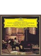 ピアノ協奏曲第5番『皇帝』、合唱幻想曲 エッシェンバッハ、小澤征爾&ボストン響、デムス、ライトナー&ウィーン響