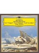 ピアノ・ソナタ第17番『テンペスト』、第21番『ワルトシュタイン』、第26番『告別』 ギレリス