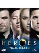 HEROES ファイナルシーズン バリューパック