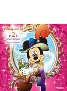 ディズニー 声の王子様 第2章 ~love Stories~ Deluxe Edition