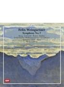交響曲第7番 レトーニャ&バーゼル響、ブルノ・フィル合唱団、ボーク、ゴットヴァルト、他