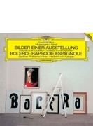 ムソルグスキー:展覧会の絵、ラヴェル:ボレロ、スペイン狂詩曲 カラヤン&ベルリン・フィル(1985-87)