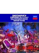 交響曲第5番『革命』、第9番 ハイティンク&コンセルトヘボウ管、ロンドン・フィル