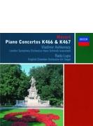 ピアノ協奏曲第20番(アシュケナージ、シュミット=イッセルシュテット指揮)、第21番(ルプー、セガル指揮)