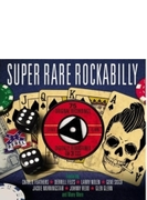 Super Rare Rockabilly