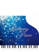 リラクシング ピアノ~ベストディズニー コレクション