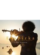 Etupirka-Best Acoustic- 初回限定盤(DVD付)