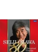 小澤征爾の80曲。(5CD)