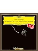 交響曲第1番、第2番 カラヤン&ベルリン・フィル(1961、62)