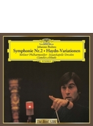交響曲第2番、ハイドン変奏曲 アバド&ベルリン・フィル、シュターツカペレ・ドレスデン(1970、72)