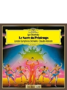 春の祭典、プルチネッラ アバド&ロンドン交響楽団、ベルガンサ、他