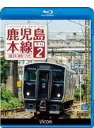 鹿児島本線 下り 2