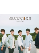 5urprise Flight 【通常盤】