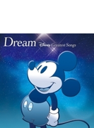 Dream~Disney Greatest Songs~洋楽盤