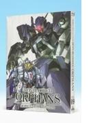機動戦士ガンダム 鉄血のオルフェンズ 9 Blu-ray 特装限定版