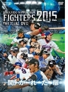2015 OFFICIAL DVD HOKKAIDO NIPPON-HAM FIGHTERS