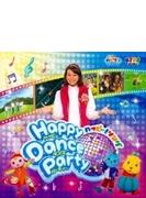 子育てTV ハピクラ ハッピー!ソング Happy Dance Party