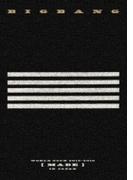 BIGBANG WORLD TOUR 2015~2016 [MADE] IN JAPAN (2DVD+スマプラ)