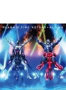 PLASMIC FIRE <アニメ盤> 『アクセル・ワールド -イ ンフィニット・バースト-』メインテーマ