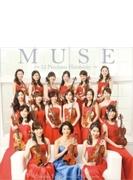 『Muse~12 Precious Harmony~』 高嶋ちさ子 12のヴァイオリニスト