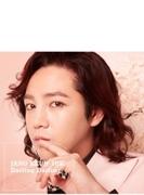 Darling Darling/渇いたKiss 【初回限定盤B】 (CD+DVD)