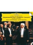 ピアノ協奏曲第5番『皇帝』 クリスティアン・ツィマーマン、バーンスタイン&ウィーン・フィル