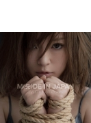 MADE IN JAPAN (CD+DVD+スマプラ)