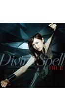 Divine Spell TVアニメ『レガリア The Three Sacred Stars』OP主題歌