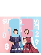 CALENDAR GIRL (+Blu-ray)【初回限定盤B】