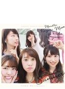 裸足でSummer (+DVD)【初回仕様限定盤:Type-C】