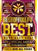 Best Of Full Pv -best×3- Av8 Official Mixdvd