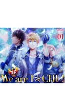アイ★チュウ creation  01.F∞F【CD+グッズ+プレゼントコード】