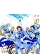 アイ★チュウ creation 03. ArS【CD】