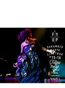 """FOLLOW ME UP""FINAL at 中野サンプラザ (+DVD)【初回限定盤】"