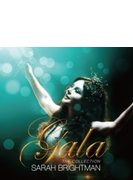 GALA -ザ・コレクション