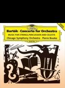 管弦楽のための協奏曲、『弦楽器、打楽器とチェレスタのための音楽』 ピエール・ブーレーズ&シカゴ交響楽団