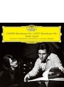 ショパン:ピアノ協奏曲第1番、リスト:ピアノ協奏曲第1番 マルタ・アルゲリッチ、アバド&ロンドン交響楽団