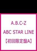 ABC STAR LINE (+DVD)【初回限定盤A】