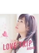 LOVE TRIP / しあわせを分けなさい (CD+DVD)【初回限定盤Type A】