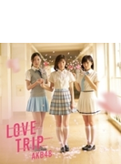 LOVE TRIP / しあわせを分けなさい (CD+DVD)【通常盤Type B】