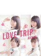 LOVE TRIP / しあわせを分けなさい (CD+DVD)【初回限定盤Type C】