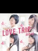 LOVE TRIP / しあわせを分けなさい (CD+DVD)【初回限定盤Type D】